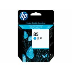C9420A Tintapatron fej DesignJet 30, 130 nyomtatókhoz, HP 85 kék (eredeti)